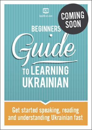 Beginners' guide to learning Ukrainian