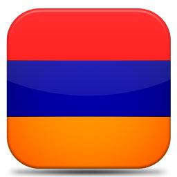 Lerne die armenische Sprache