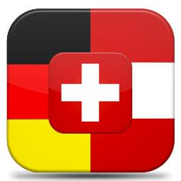 Lerne die deutsche Sprache