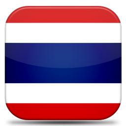 Thailändisch (Thai) lernen